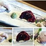 暖季 - お刺身は「鱧」「鯨」「鯛」の3種類。一口サイズですが、お味はいいですね。