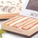 とんかつ KYK - へれかつサンド390円(KYKのHPより)