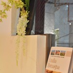 ビオディナミコ - ●2013.08.31【訪問2回目】