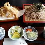 天一坊 - 料理写真:やわらかゲソ天ざる700円
