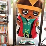 GAMバル - 八王子のゆるキャラ【たき坊】も来店!