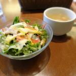 21087499 - サラダとスープ