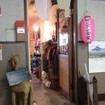 谷口カレー - 店入口
