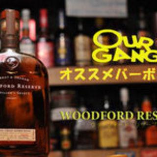 ★【バーボン専門店】として35年前にオープン!!!★