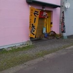 虎屋 - 同じ建物にスナック?のような建物があります。入口にのぼり旗がありますので、わかりやすいと思います。
