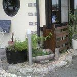 ファリーナ フレスカ - ファリーナフレスカ入口