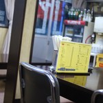 鴻蘭 - テーブル席