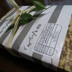21093439 - 【再訪2】お土産の穴子寿司