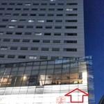 21093719 - 2013009 タパスブランコ ここだよ〰(゜o゜)ナゼカヨル・・・