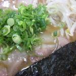 紫川ラーメン - ラーメン!、アップ!