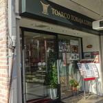 21093928 - 大井銀座商店街の入口
