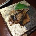 居間 - へしこ(600円)