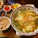 sakankissako - ワンタン麺セット