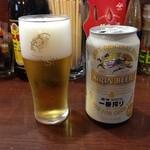 下町食堂 春屋 - ドリンク写真:ビール  セルフサービス