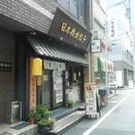 shanshannihombashiyakigyouza - チェーン店ですね