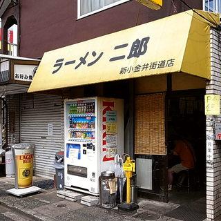 ラーメン二郎 新小金井街道店 - この飾り気無し感もイイね(2013年8月3日)
