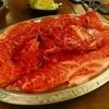 焼肉笑福園 - 料理写真: