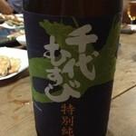 21102225 - 鳥取県