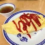 中華料理 貴楽 -