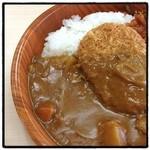 まるせい - ワンコインカレー リ.ベンジ‼‼  カレー420円 コロッケ80円 ( •ॢ◡-ॢ)-♡