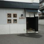 古祁庵 - お店の外観