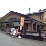 カフェレストラン美富士屋 -