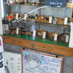 魚河岸寿司 - 201308 魚河岸寿司 見本ケース
