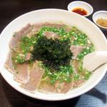 麺工房 武 - 牛塩チャーシューラーメン(950円)