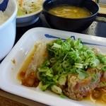 松屋 - チキングリル定食