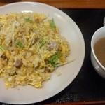 藤乃屋 - チャーシュー入り炒飯