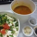 りせっとカフェ - 豆腐丼、アボカボスープ