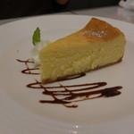 壁の穴 - チーズケーキ