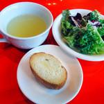クレプスキュール・カフェ - セットのスープ・サラダ・バケット