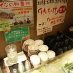 水琴茶堂 - 無料の「けんちん汁」