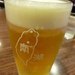 南湖 - 生ビール