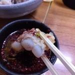 辛麺屋 桝元 - 軟骨アップ