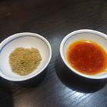 麺工房 武 - 別添えガラムマサラと自家製ラー油