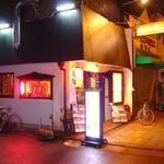 カドモツ食堂 -