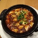 21133777 - 土鍋麻婆豆腐