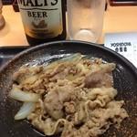 吉野家 - 牛皿&ビール