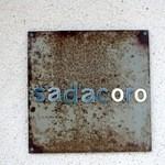 サダコロ - ショップサイン
