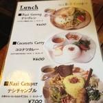 cafe Bali Campur - ランチメニューは3種。