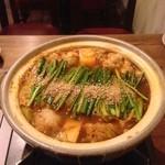 21136425 - 和牛ホルモン鍋(辛みそ味)
