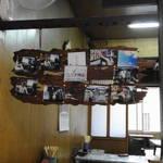 かつら - 旅番組で紹介された時のスナップ写真が貼られてました