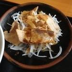アンナプルナ - 豚肉のからし和え