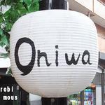 オニワカフェ -