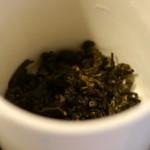 A l'aise - 茶