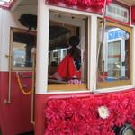 ラッキーピエロ - 函館市電の花電車