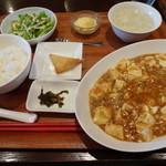 21146657 - 麻婆豆腐ランチ880円