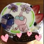21148773 - ピクミンのキャラクターケーキ♡